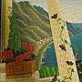2013.01.03 1020P Ravello Balcony  (9)