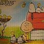 2013.01.20 1000P Dozing Snoopy (11)