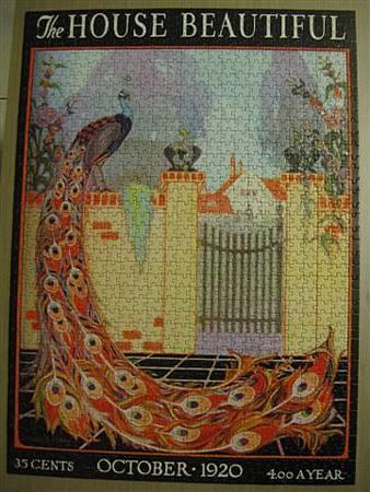 2013.02.22-23 1000P The House BEAUTIFUL - Peacock Garden (4).JPG
