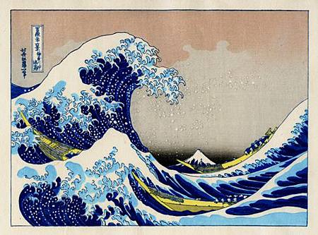 The Great Wave off Kanagawa - $95