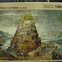 2013.05.06 1000P The Tower of Babel.JPG