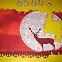 2013.05.12 234P Recurring Rudolph (12).JPG