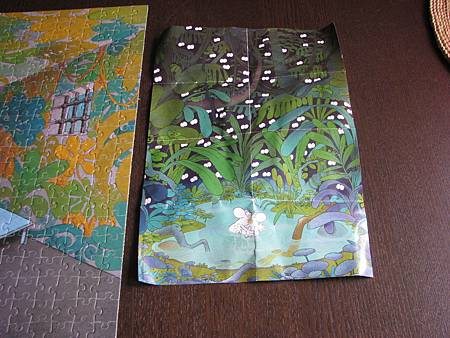 IMG_7656_Jungle Eyes & Prison Artist [Art # 8222] [Black / Blue Box] [1995]