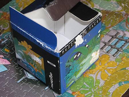 IMG_7657_Jungle Eyes & Prison Artist [Art # 8222] [Black / Blue Box] [1995]
