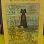 2013.06.24-25 1000P Egyptian 埃及貓女神.JPG