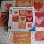 2013.06.29-30 500P Happy Hearts (5).JPG
