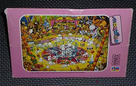 300 pc-Crazy Circus-b.JPG