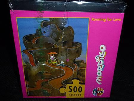 500 pc-Running for Love-b.JPG