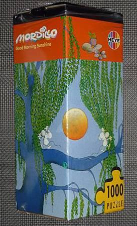1000 pc-Good Morning Sunshine-orange box-f.JPG