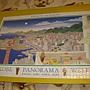 2013.07.13 1000P Kobe Panorama West (2).JPG