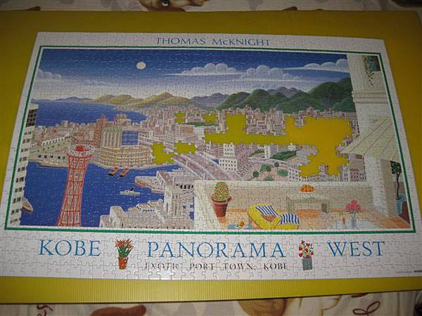 2013.07.13 1000P Kobe Panorama West (1).JPG