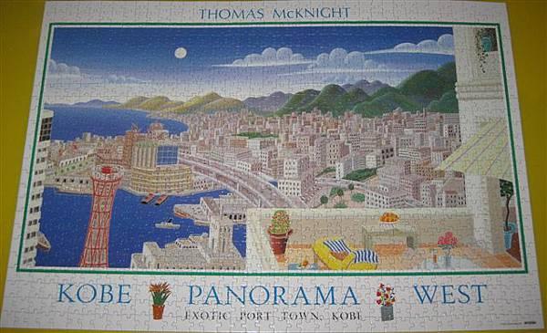 2013.07.13 1000P Kobe Panorama West (3).JPG