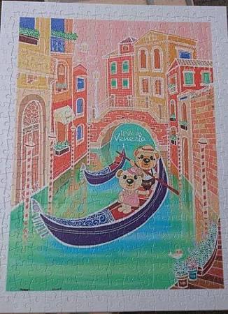 2013.08.01 300P Romantic Vacations - Venice (1).jpg