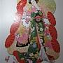 2013.08.19 370P Hanako (6).JPG