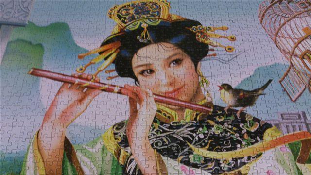 2013.09.17 1500P Far East Melody (5).jpg