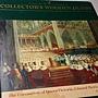 2013.10.05 250P The Coronation of Queen Victoria, Edmund Parris.jpg