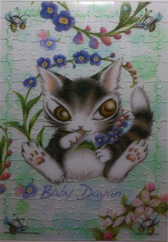 2013.11.26 108P Baby Dyan.jpg