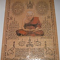 2014.01.27 500pcs Thai Amulet Lp Tuad (5).JPG