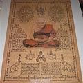 2014.01.27 500pcs Thai Amulet Lp Tuad (6).JPG