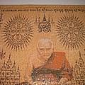 2014.01.27 500pcs Thai Amulet Lp Tuad (8).JPG