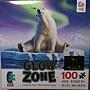 2014.02.07 100pcs Glow Zone - Arctic Kiss.jpg