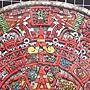2014.03.03 140pcs Mayan Calendar (4).jpg