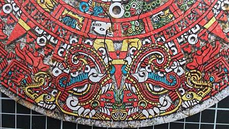2014.03.03 140pcs Mayan Calendar (5).jpg