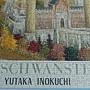 2014.03.04 1000pcs Neuschwanstein (5).jpg