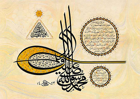 KS Games 1000P Arabische Kalligraphie.jpg