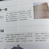 2014.04.26 大漠風流 - 波斯文明探幽.jpg