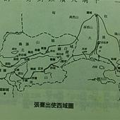 2014.04.26 大漠風流 - 波斯文明探幽 (6).jpg