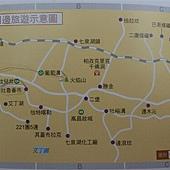 2014.04.26 大漠風流 - 波斯文明探幽 (2).jpg