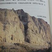2014.04.26 神秘古國:龜茲-蒙著面紗的牧女與騎士 (6).jpg