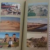 2014.04.26 神秘古國:龜茲-蒙著面紗的牧女與騎士 (11).jpg