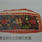 2014.04.26 神秘古國:龜茲-蒙著面紗的牧女與騎士 (7).jpg
