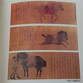 2014.04.26 神秘古國:龜茲-蒙著面紗的牧女與騎士 (10).jpg