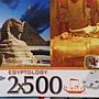 2014.05.09 500pcs Egyptology - Sphinx & The Pyramids.jpg