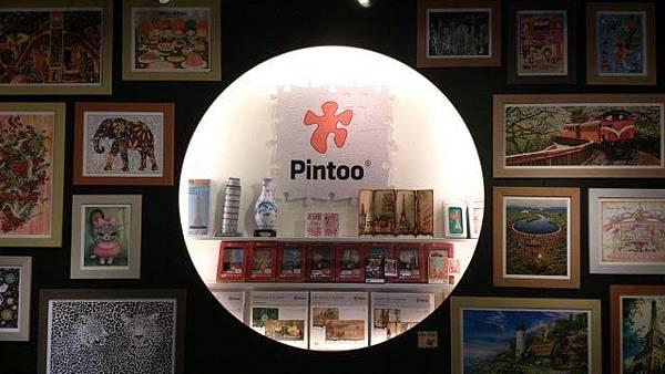 2014.05.15 Pintoo敦化店 (8).jpg