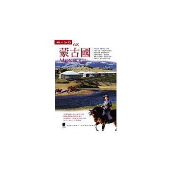 蒙古國Mongolia