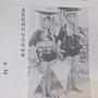 2014.06.05 行走在美麗的最深處part 1 (3).jpg