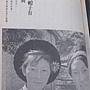 2014.06.05 行走在美麗的最深處part 1 (5).jpg
