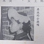 2014.06.05 行走在美麗的最深處part 1 (8).jpg