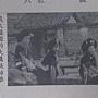 2014.06.05 行走在美麗的最深處part 1 (7).jpg