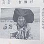 2014.06.05 行走在美麗的最深處part 1 (6).jpg
