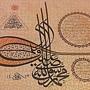 KS Games 1000P Arabische Kalligraphie  004.jpg