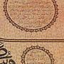 KS Games 1000P Arabische Kalligraphie  006.jpg