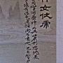 2014.06.11 1000pcs 神女伏虎 (3).jpg
