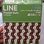 2014.07.12 56pcs x 2 Line (2).jpg