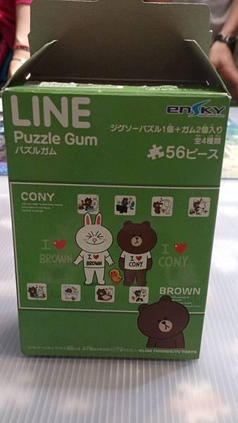 2014.07.12 56pcs x 2 Line  (4).jpg