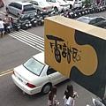 2014.07.12 雷諾瓦台中一中店 (2).jpg